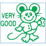 Xstamper Xclamation Very Good Stamp