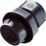 LappKabel 53112882 CLICK M16 Cable Gland Black (RAL 9005) 5-9mm